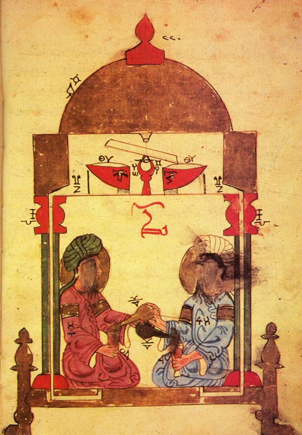 111a El Cezeri, Robotik Babası, Al Jazari El Cezeri, Robotik Babası, Al Jazari