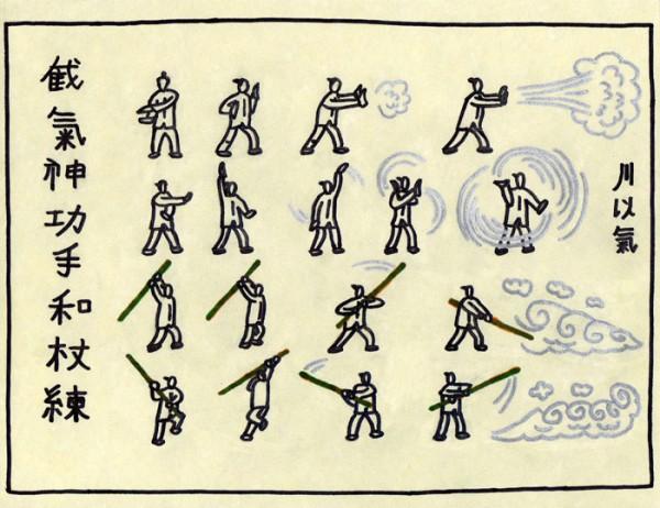 Süleyman Sönmez - Güneşin Tam İçinde Airbending_Scroll_by_Jeffrey_Scott-600x462 Avatar, Son Havabükücü'nün Sırları Çizgi Roman  Toprak Bükücü Toprak Tibet tai-chi-chuan Su Bükücü Su Sinema Savaş Last Airbender Kung fu Kirlian Hava Bükücü Hava dizi Dalai Lama Çizgi film Çakra Avatar Ateş Bükücü Ateş Anime