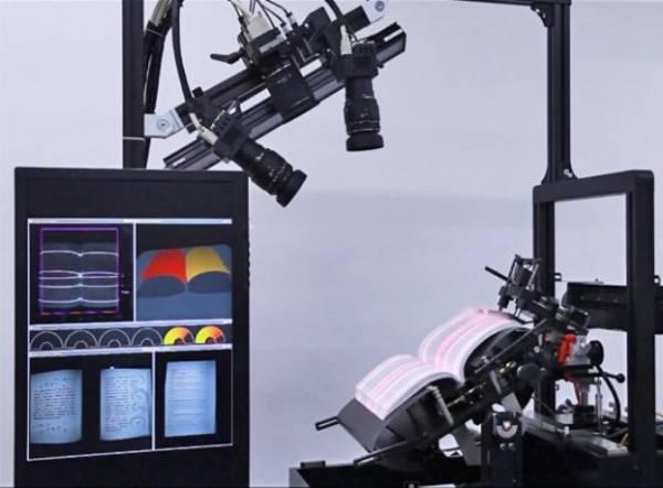 Kitapları Tarayarak Dijitalleştirmede Bir Devrim | BSF-Auto Fully-Automated Book Scanner