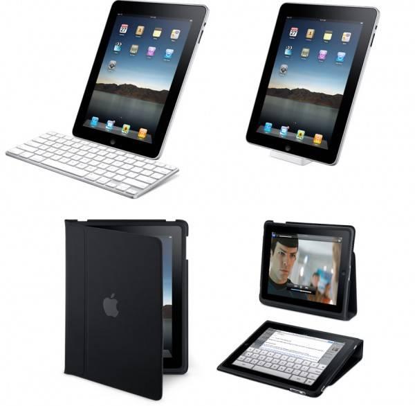 accessories 20100127 e1265923283893 Eğitim İçin Teknolojik Cihazlar | Eğitimde Yenilikler 3