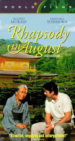 agustostarapsodi 1 Yer Japonya, yönetmen Akira KUROSAWA, (7 Samuray, RAN gibi dev filmlerin yönetmeni) şehir Nagazaki, başrollerde çocuklar ve yaşlı bir kadın. Bu sakin atmosferde yaz tatilini büyük anneleri ile geçiren küçük kuzenler olağaüstü bir sırrı keşfedeceklerdir. Yer Japonya, yönetmen Akira KUROSAWA, (7 Samuray, RAN gibi dev filmlerin yönetmeni) şehir Nagazaki, başrollerde çocuklar ve yaşlı bir kadın. Bu sakin atmosferde yaz tatilini büyük anneleri ile geçiren küçük kuzenler olağaüstü bir sırrı keşfedeceklerdir.