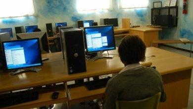 Photo of Teknoloji Okullardan Kaldırılsın mı?