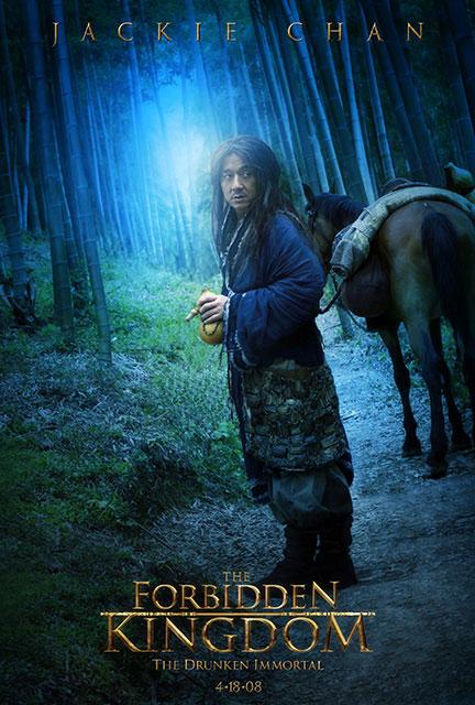 Movie Poster jackie chan movie poster : The Forbidden Kingdom : Yasak Krallu0131k - Su00fcleyman Su00f6nmez ...