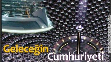 Photo of Cumhuriyet'in Geleceği