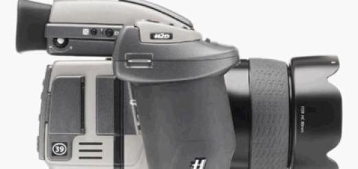 hasselblad39mpslr1.jpg
