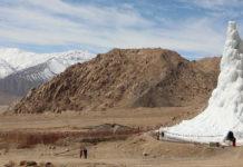 Süleyman Sönmez - Güneşin Tam İçinde ice-stupa-218x150 Hoş Geldiniz