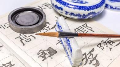 Photo of Japonca İsminiz Nasıl Yazılıyor? Sevgilinizin, Arkadaşınızın İsmini Japonca Yapın