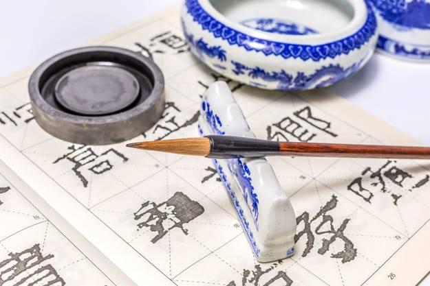 japonca yaz Japonca adınız nasıl yazılıyor ve okunuyor? Bazı heceler Japonca'da farklı söyleniyor. Tıkla hemen ve gör. Japonca adınız nasıl yazılıyor ve okunuyor? Bazı heceler Japonca'da farklı söyleniyor. Tıkla hemen ve gör.