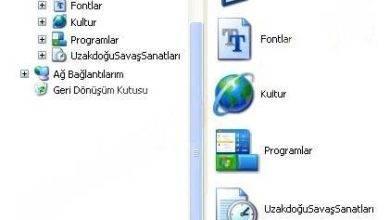 Photo of Klasörleri Resme Dönüştürmek / Folder.jpg