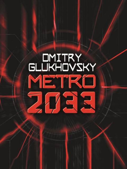 metrokapak1