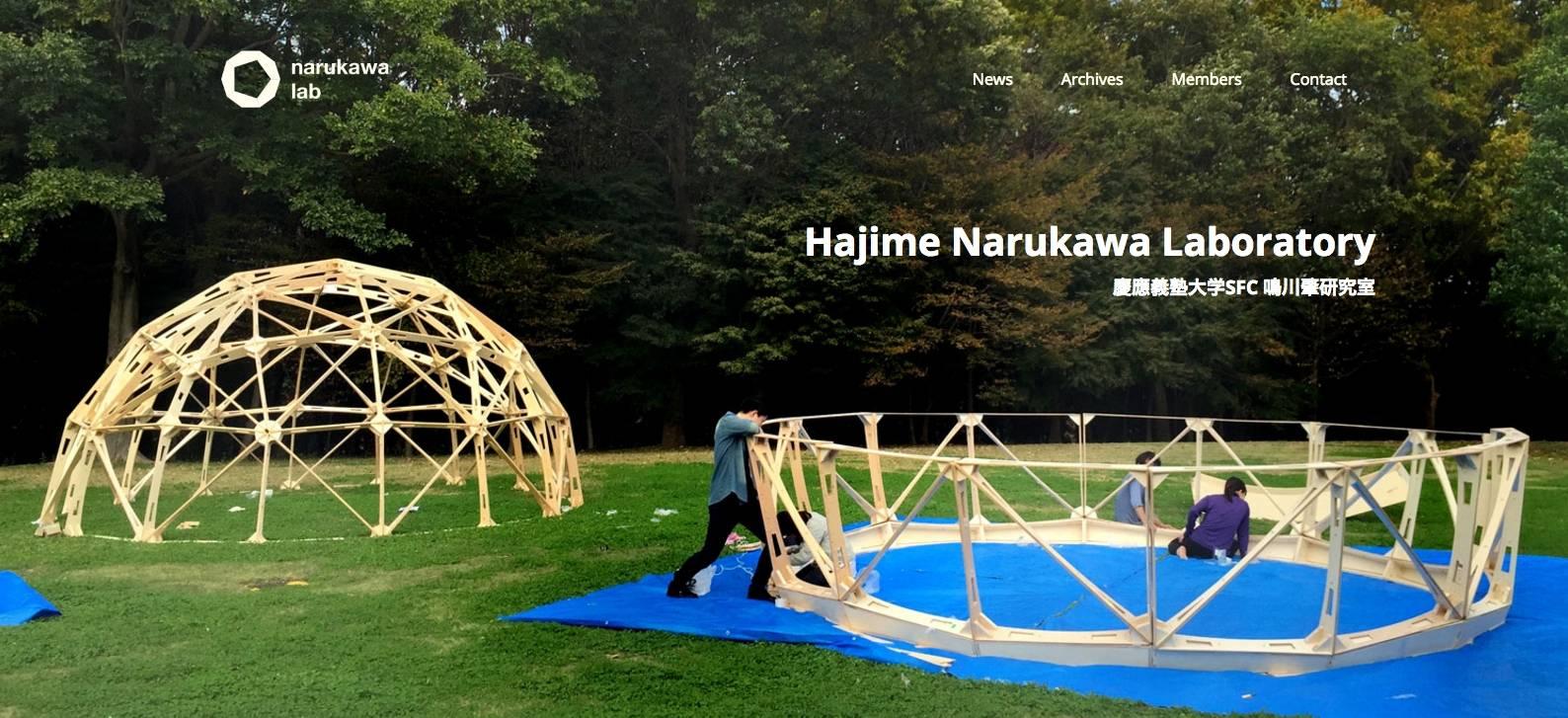 narukawa-lab-jp15-09-19