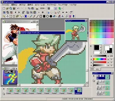 pixelgalecap1.jpg
