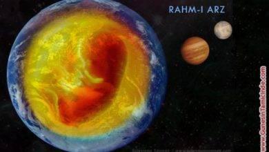 Photo of Rahm-i Arz
