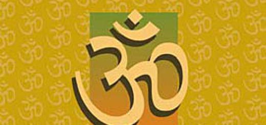 sanskritce1.jpg