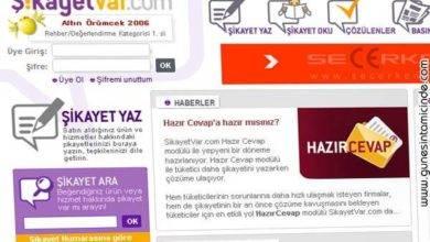 Photo of Şikayet Var | Tüketicinin Sesi